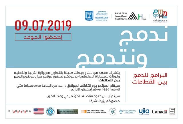 Arabic-Invite-1