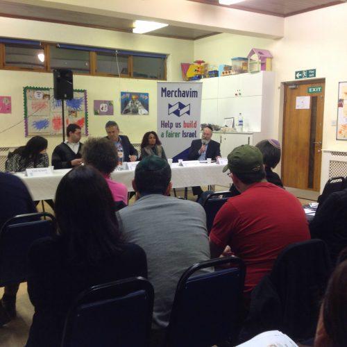SOAS - European Association of Israel Studies South Hampstead Synagogue - Chair Rabbi Shlomo Levine