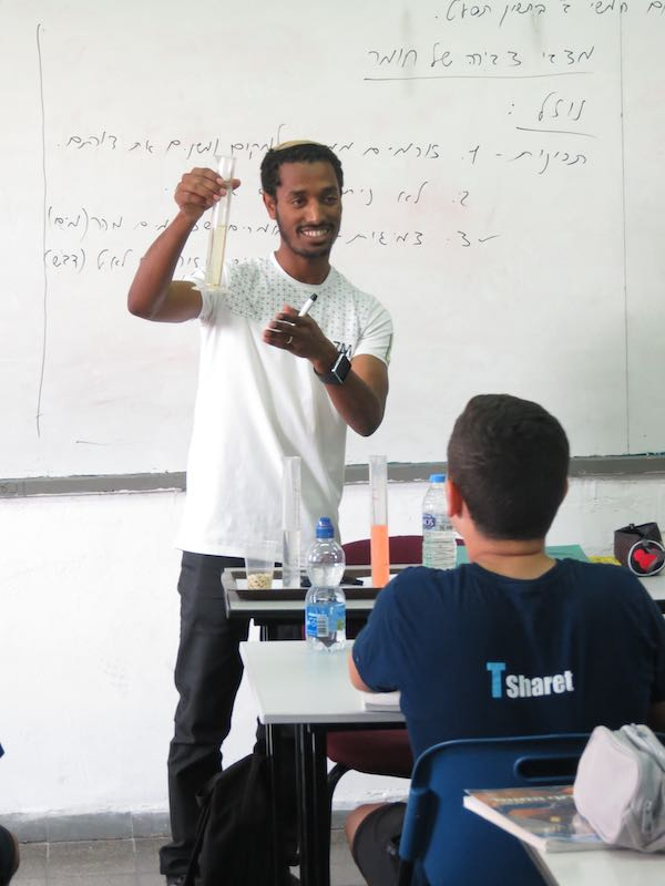 The Ethiopian-Israeli Teacher Placement Program